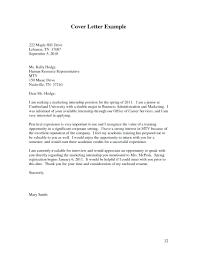 Warehouse Supervisor Cover Letter Example Resume Account Receivable Cover Letter Samples Sample
