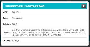 Vodafone Rs 130 Plan Vodafone Launches Rs 139 Prepaid Plan
