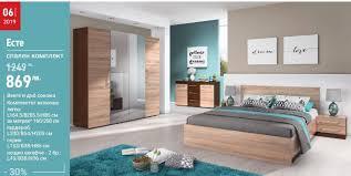Спален комплект за спалня 100% памук + одеало. Promociya Na Spalen Komplekt V Mebeli Videnov Do 30 06 Vizh Cenite Broshura Bg
