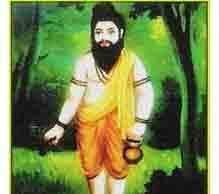 தாராபுரம் அகஸ்தீஸ்வரர்
