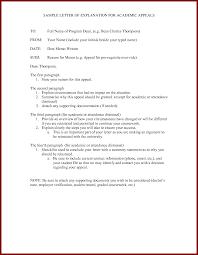 sample of management explanation letter sendletters info sample letter of explanation for academic appeals sample letter of