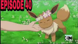 Pokémon xy kalos quest season 18 episode 40 // sarena catch evee