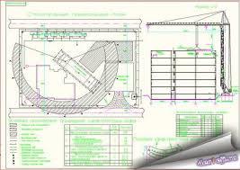 Бесплатно дипломные работы по строительству в казахстане  Клипарты t рабочий стол