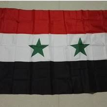 Buy <b>syria</b> flag <b>free shipping</b> and get <b>free shipping</b> on AliExpress.com