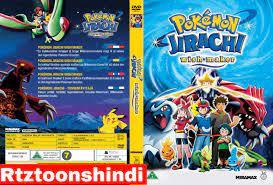 Pokemon Movie 6 Jirachi Ka Wonder Hindi Dubbed Download