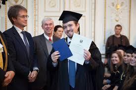 МИЭФ состоялось торжественное вручение дипломов Национальный  МИЭФ состоялось торжественное вручение дипломов