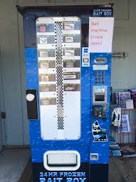 Used Live Bait Vending Machine For Sale Cool The Frozen Bait Box Live Bait Vending