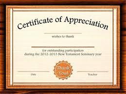 free recognition certificates employee award certificate templates free template service