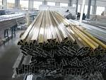 Images & Illustrations of aluminum industry