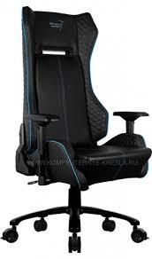 купить <b>компьютерное кресло Aerocool</b> P7-GC1 AIR с доставкой в ...