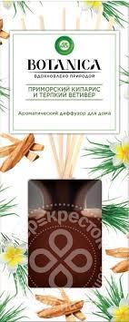 Купить <b>Ароматический диффузор Air</b> Wick Botanica Приморский ...
