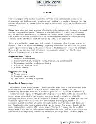 edu thesis essay help me write a report efective how to letter of application yours sincerely