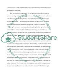 essay about study plan named desire