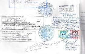 Легализация узбекского диплома для Чили
