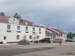 На колесах или По следам семейной поездки в отпуск Владивосток  В планах был запланирован ночлег и по дороге в Читу Но было часа 4 или 5 дня решили ехать дальше