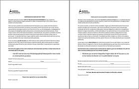 Student Media Release Form Anaheim Elementary School District