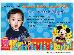 1st Birthday Invitation Cards In Telugu Invitation Card Amirul