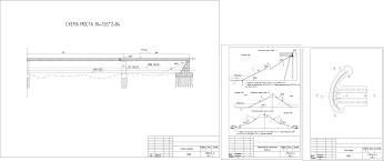 Мосты курсовые работы дипломные проекты Чертежи РУ Курсовая работа Проектирование мостового перехода