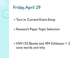current events essay english ap agenda        please start be reading the