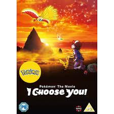 Pokemon The Movie 20: I Choose You! DVD