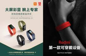 <b>Xiaomi's Redmi Band</b> to launch soon: Design revealed