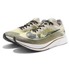 Details About Nike Zoom Fly Sp Light Bone Black Olive Green Camo Mens Running Shoes Av8074 001