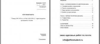 Отчет практике по аренде newprovince Отчет практике по аренде файлом