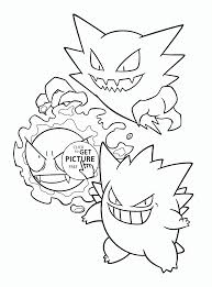Pokemon Coloring Pages Garchomp Andyvanwyecom