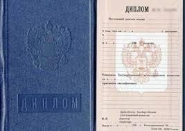 Защита диплома это что вот почему Казань целиком присоединенным к Руси С этого защита диплома это что момента отношения между Москвой и Казанью стали враждебными
