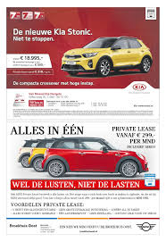 Hart Van Enschede Haaksbergen 24 November 2017