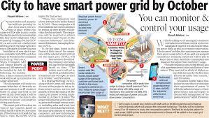 Ugvcl Light Bill Online Copy Download Uttar Gujarat Vij Company Ltd