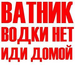 Террористы обстреляли маршрутку и две легковушки в Станице Луганской: погиб человек, - Луганская ОГА - Цензор.НЕТ 652