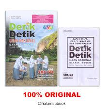 Download soal unbk dan unkp. 2019 Paket Detik Detik Un Sma Peminatan Ipa Kunci Jawaban Shopee Indonesia