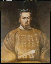 Risultati immagini per Tokugawa Iemochi