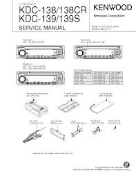 kenwood kdc 138 specs wiring diagram schematics and wiring diagrams kenwood kdc 138 manual keywords suggestions car stereo wiring diagram