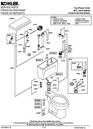 Toiletpro parts breakdown for kohler 4520 toilet rh toiletpro briggs toilet repair parts diagram