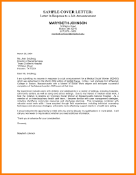 Special Education Program Specialist Cover Letter A Good Compare