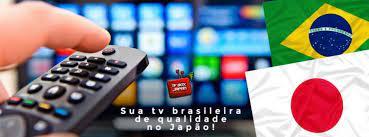 Tv Box Japan - Home