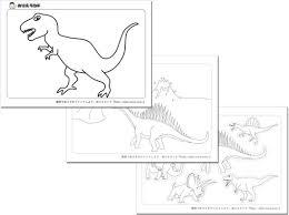 画像 27 恐竜の塗り絵無料ダウンロード印刷からオンラインぬりえ