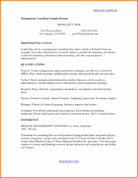 30 Awesome Sephora Cover Letter Resume Templates Resume Templates