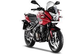 bajaj motorcycle prices bajaj motorcycle