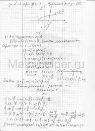 Решебник к сборнику контрольных работ по алгебре для класса  glizburg 10 0ch0008 601x827