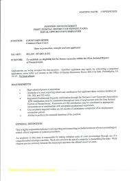 Court Reporter Resume Traffic Court Testimony Template Simple Cover