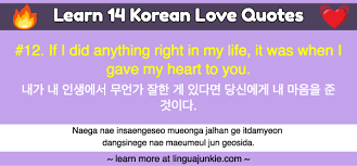 Korean Love Quotes With Meaning Hover Me Cool Love Meaning Quotes