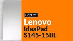 Распаковка <b>ноутбука Lenovo IdeaPad S145-15IIL</b> / Unboxing ...
