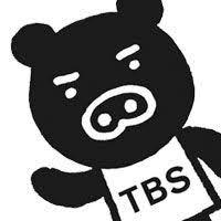 2015夏 Tbs系金曜ドラマ表参道高校合唱部出演者18名次世代