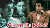 Mohammed Hussain Mera Bhai Mera Dushman Movie