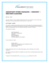 Awesome Grocery Store Manager Resume Example Examples Of Resumes