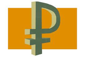 Среднегодовая стоимость основных фондов Среднегодовая стоимость основных фондов методы расчета и анализа