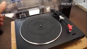 Обзор <b>винилового проигрывателя Audio</b>-<b>Technica</b> AT-LP3 ...